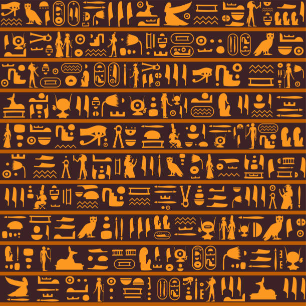 Vector seamless pattern with ancient egyptian hieroglyphs Vector seamless retro pattern (tiling) with ancient egyptian hieroglyphs and symbols. Endless texture can be used for pattern fills, web page background, fabric design, scrapbooking paper egypt stock illustrations