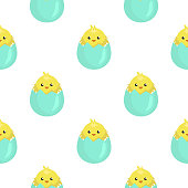 Vector seamless pattern with Easter eggs and cute chickens. Design for Easter. Perfect for wrapping paper or fabric.