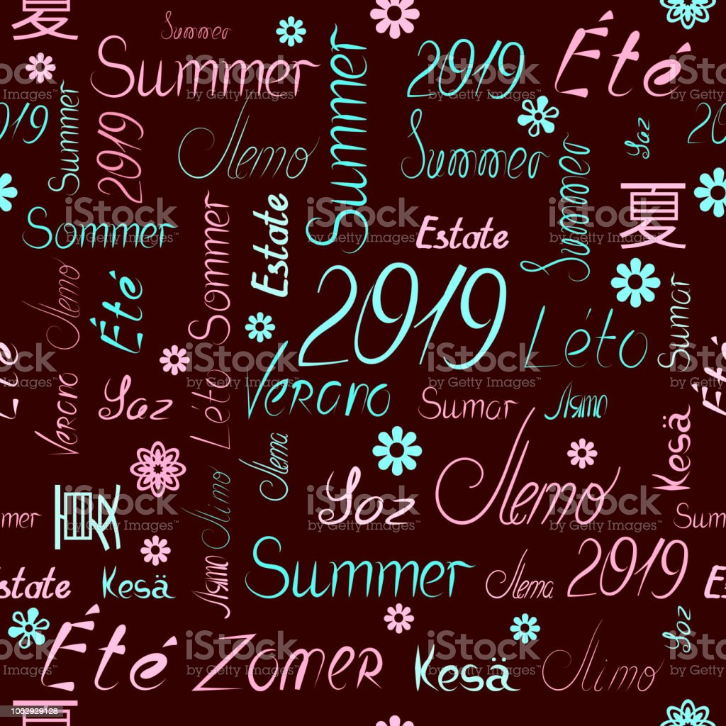 Vector seamless three-color pattern of summer 2019. Words written by hand in different peoples languages background bordo, letters and words of fashionable green red shades векторная иллюстрация