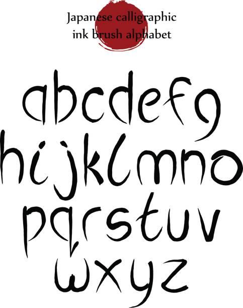 ilustrações de stock, clip art, desenhos animados e ícones de vector set alphabet letters in chinese brush hand drawn calligraphy style. - japanese font
