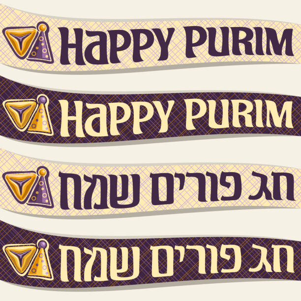 vector set of ribbons for purim holiday - purim stock illustrations, clip art, cartoons, & icons