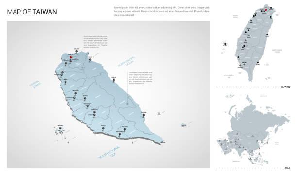 台湾国のベクトルセット。 アイソメ3dマップ、台湾マップ、アジアマップ - 地域、州名、都市名。 - 台湾点のイラスト素材/クリップアート素材/マンガ素材/アイコン素材