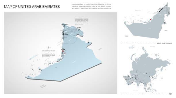 birleşik arap emirlikleri ülkesinin vektör seti.  izometrik 3d harita, bae haritası, asya haritası - bölge, eyalet adları ve şehir adları ile. - abu dhabi stock illustrations