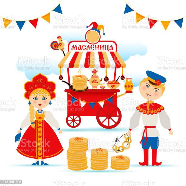 Vector set on the theme of the russian holiday carnival russian wide vector id1131081926?b=1&k=6&m=1131081926&s=612x612&h=3vy5kb7qiao7s0pa1dyn9qooyizvfjchki65ulx9ltm=