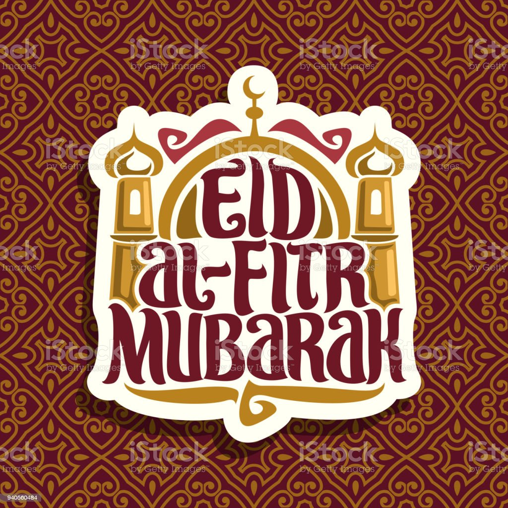 Vector sign with muslim greeting text eid alfitr mubarak stock vector sign with muslim greeting text eid al fitr mubarak royalty free vector sign m4hsunfo