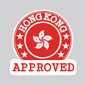 Vector Stamp of Approved logo with Hong kong Flag in the round shape on the center. Grunge Rubber Texture Stamp of Approved Hong kong.