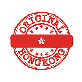 Vector Stamp of Original logo with text Hong kong and Tying in the middle with nation Flag. Grunge Rubber Texture Stamp of Original from Hong kong.