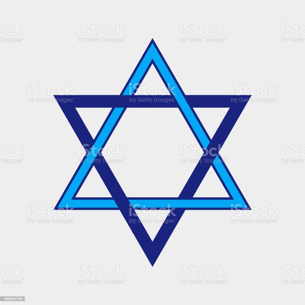 Vector Star Of David Symbol Of Judaism Stock Vector Art More