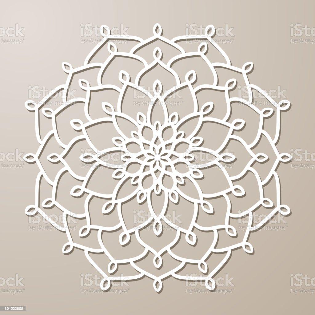 Ilustración de Vector Ornamento Redondo Encaje Plantilla Mandala Con ...