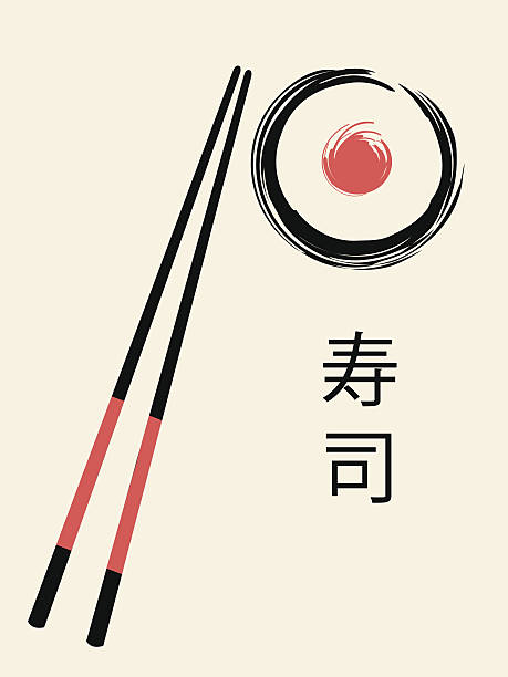 vector sushi roll and chopsticks illustration - japanese food stock illustrations