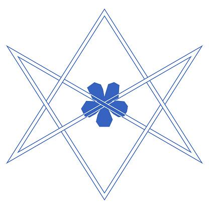 Vector Symbol For Esoteric Community The Unicursal Hexagram