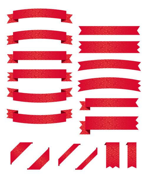 Vector, title, set, variations, ribbon, gift, banner Japanese tdaditional textile design vector banner natural arch stock illustrations