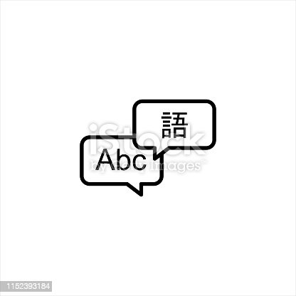 Black translation icon with ABC in in one bubble and Japanese kanji in the other. - Vector