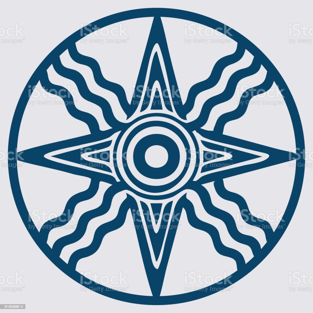 Vector Variant Of Old Semitic And Sumerian God Shamash Star Also