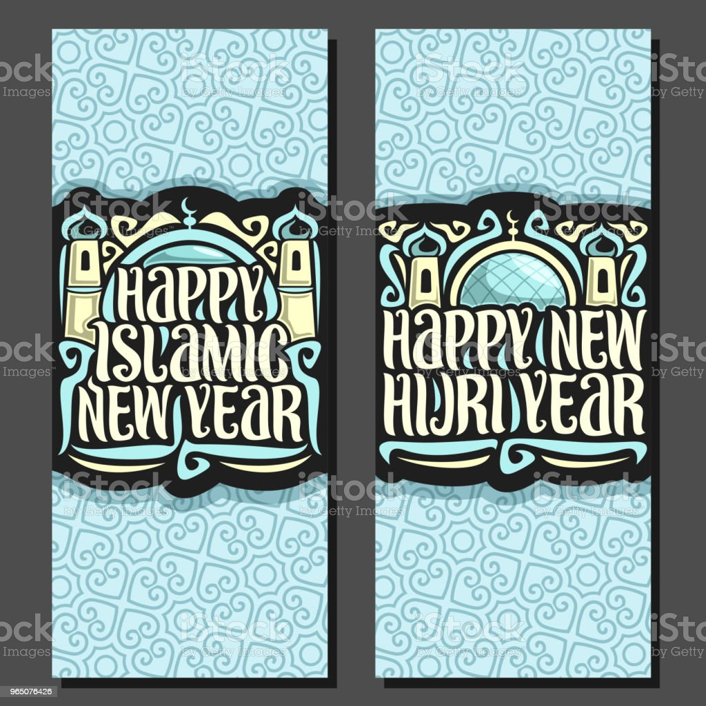 Vector vertical banners for Islamic New Year royalty-free vector vertical banners for islamic new year stock vector art & more images of arab culture