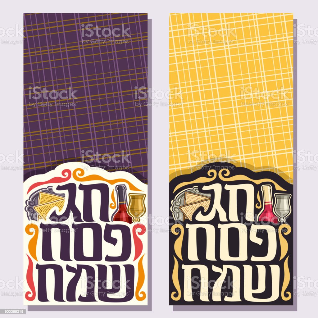 Vector vertical greeting cards for passover holiday stock vector art vector vertical greeting cards for passover holiday royalty free vector vertical greeting cards for passover m4hsunfo