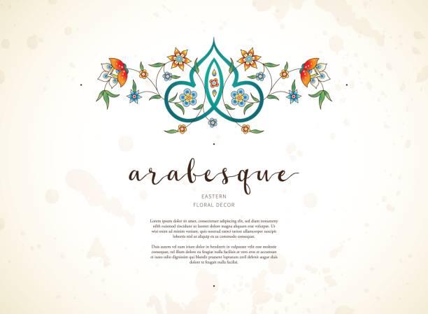 向量古董裝飾在東方風格。 - 伊斯蘭教 幅插畫檔、美工圖案、卡通及圖標
