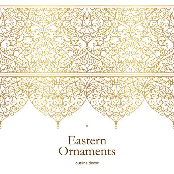 vector vintage seamless border in eastern style. - arab stock illustrations