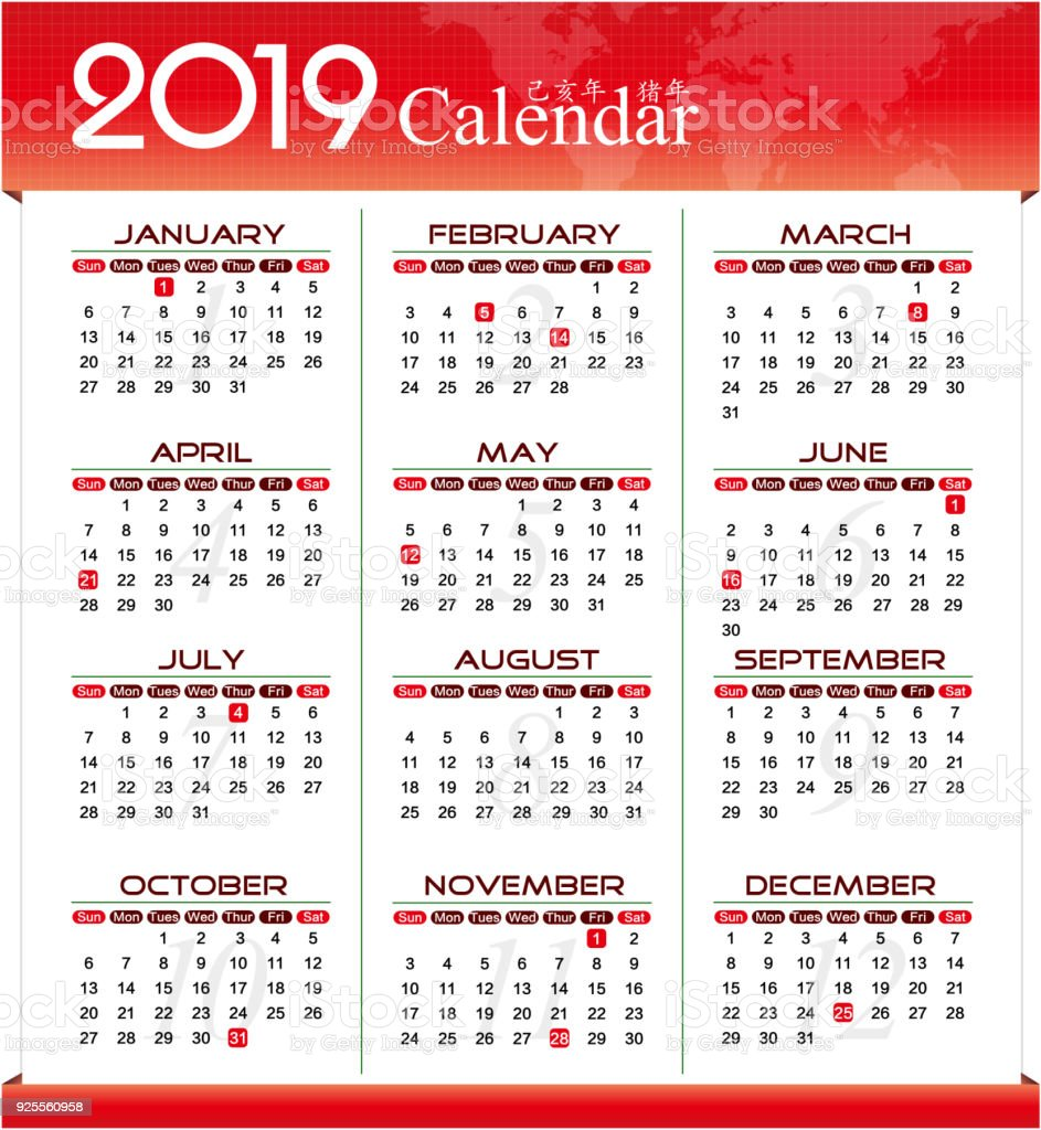 vector year of 2018 calendar background royalty free vector year of 2018 calendar background stock