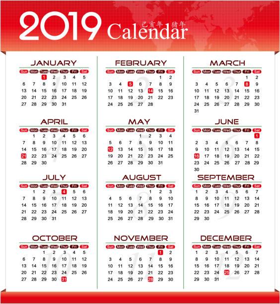 Calendar Background Vector : Royalty free chinese calendar clip art vector images