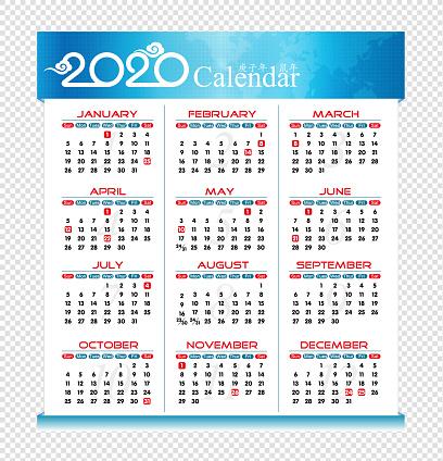 Vector Year of 2020 Calendar background