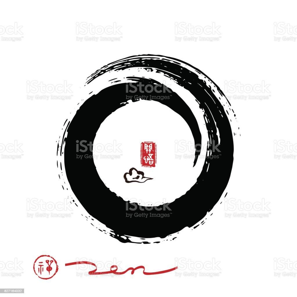Vetor zen com pinceladas circle - ilustração de arte em vetor