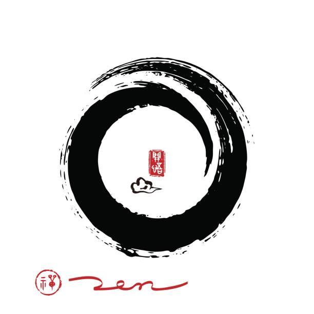 bildbanksillustrationer, clip art samt tecknat material och ikoner med vector zen penseldrag cirkel - buddhism