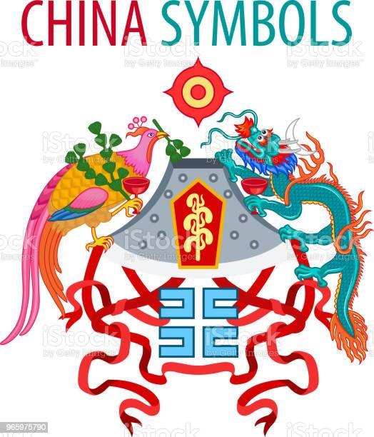 Vektoren Darstellung Der Zwölf Symbole Staatswappen Stock Vektor Art und mehr Bilder von Asien