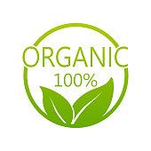 Vegan emblem. Round logo. Vector logo. Natural product. Natural leaf icon. Vegan emblem. Healthy fresh nutrition. Healthy lifestyle