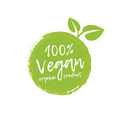Vegan food and organic production logo