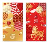 istock Vertical Banners Set 2021 1277406812