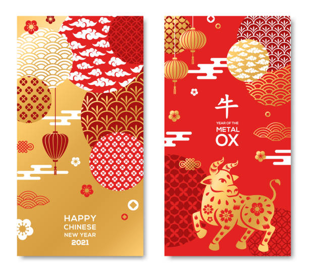 수직 배너 세트 2021 - chinese new year stock illustrations