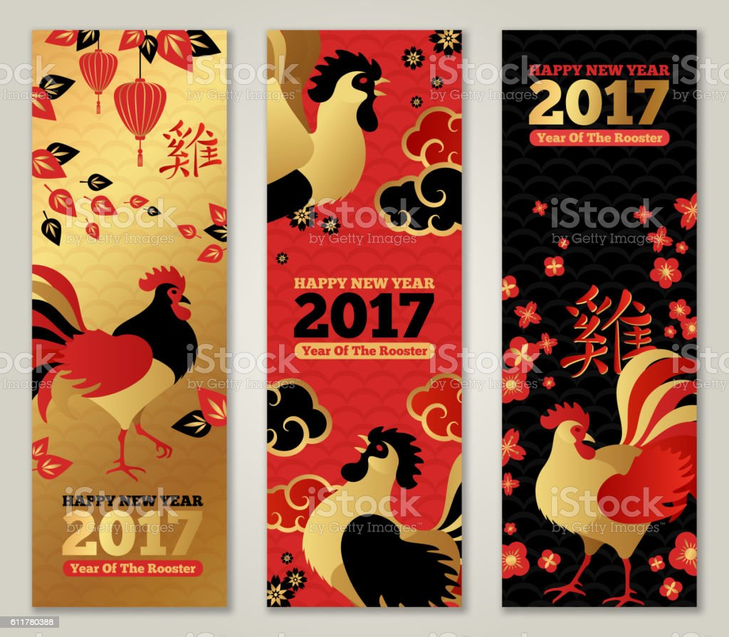 Vertical Banners Set with Chinese New Year Rooster vector art illustration