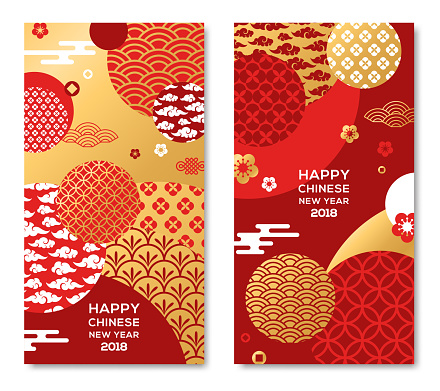 Vertical Banners With Chinese New Year Geometric Shapes — стоковая векторная графика и другие изображения на тему 2018