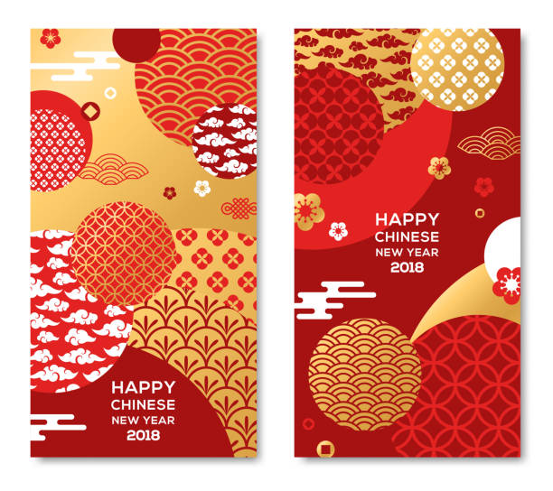 Vertical Banners with Chinese New Year geometric shapes Vertical Banners Set with 2018 Chinese New Year Elements. Vector illustration. Asian Clouds and Patterns in Modern Style, geometric ornate shapes, red and gold japanese culture stock illustrations