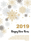 Vertical Merry Christmas and Happy New Year greeting card with beautiful golden and black snowflakes. Christmas design for banners, posters, massages, announcements. Space for text