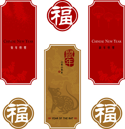 Vertical Web Banner For Chinese New Year
