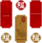 Chinese New Year vertical web banner, design elements including paper cutting rat, red lantern, fortune symbol, firecracker, and chinese script stamp print.