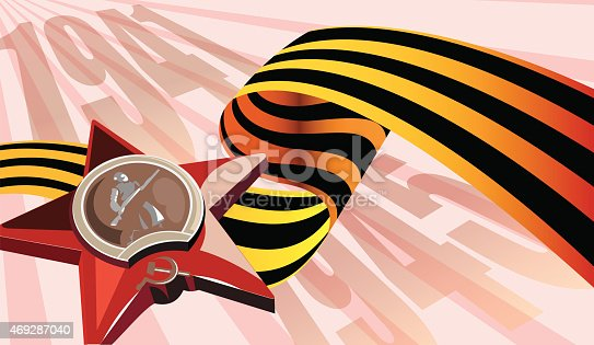 istock Victory day 469287040