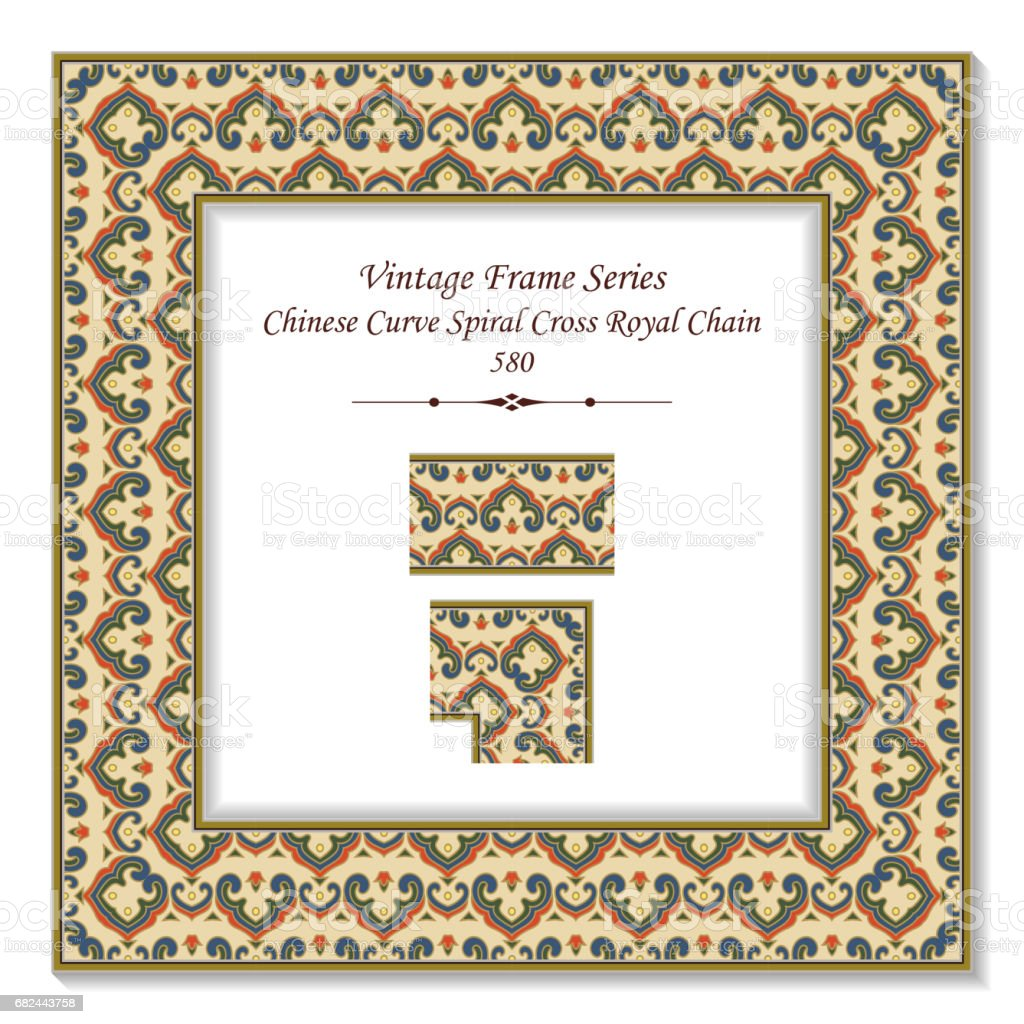 Vintage 3D frame Chinese Curve Spiral Cross Royal Chain royalty-free vintage 3d frame chinese curve spiral cross royal chain stock vector art & more images of arts culture and entertainment