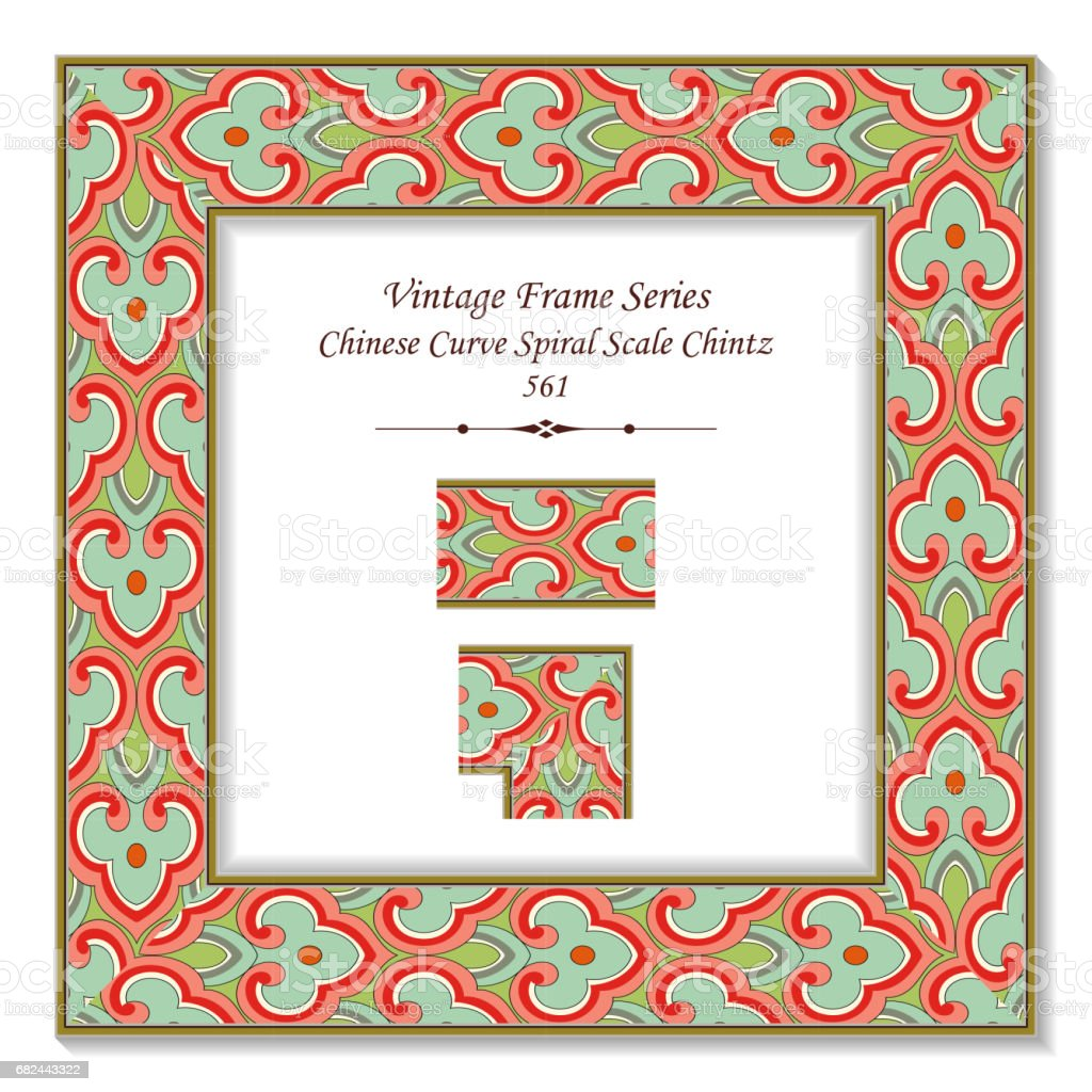 Vintage 3D frame Chinese Curve Spiral Scale Chintz royalty-free vintage 3d frame chinese curve spiral scale chintz stock vector art & more images of arts culture and entertainment