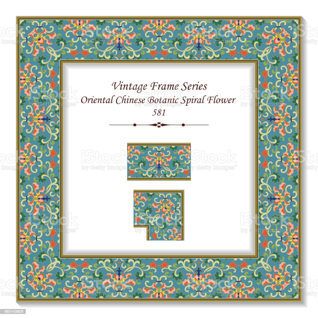 Vintage 3D frame Oriental Chinese Botanic Spiral Flower Chintz royalty-free vintage 3d frame oriental chinese botanic spiral flower chintz stock vector art & more images of arts culture and entertainment