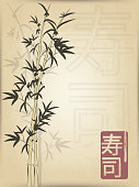 """vintage background old yellowed papyrus. the pattern of bamboo stalks with leaves. Japanese character """"sushi"""" in the form of red stamp. Asian food menu cover"""