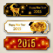 Vector illustration. Chinese astrological signs. New Year 2015. Shining gold elements on black, white and red banners.