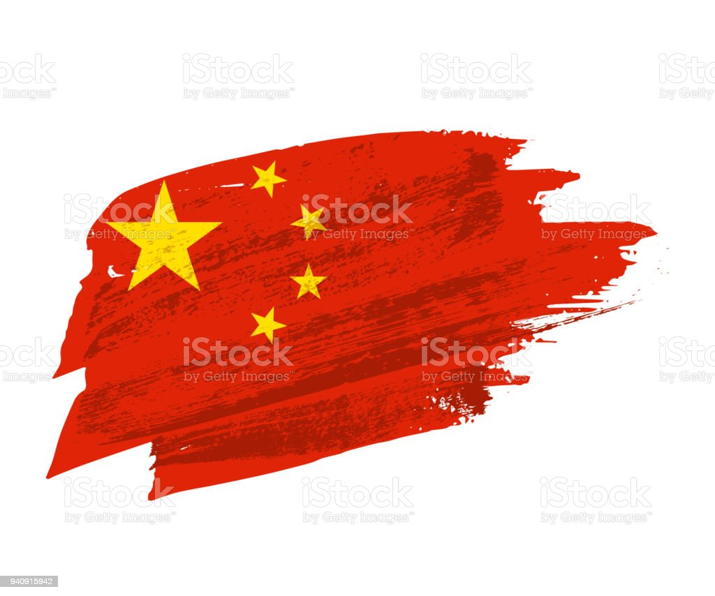 Vintage Chinese Flag Illustration Vector Painted With Brush