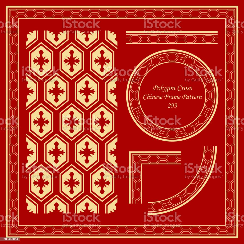 Vintage Chinese Frame Pattern Set oriental polygon geometry cross royalty-free vintage chinese frame pattern set oriental polygon geometry cross stock vector art & more images of ancient