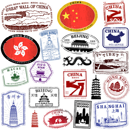 Vintage Chinese Passport style Stamps