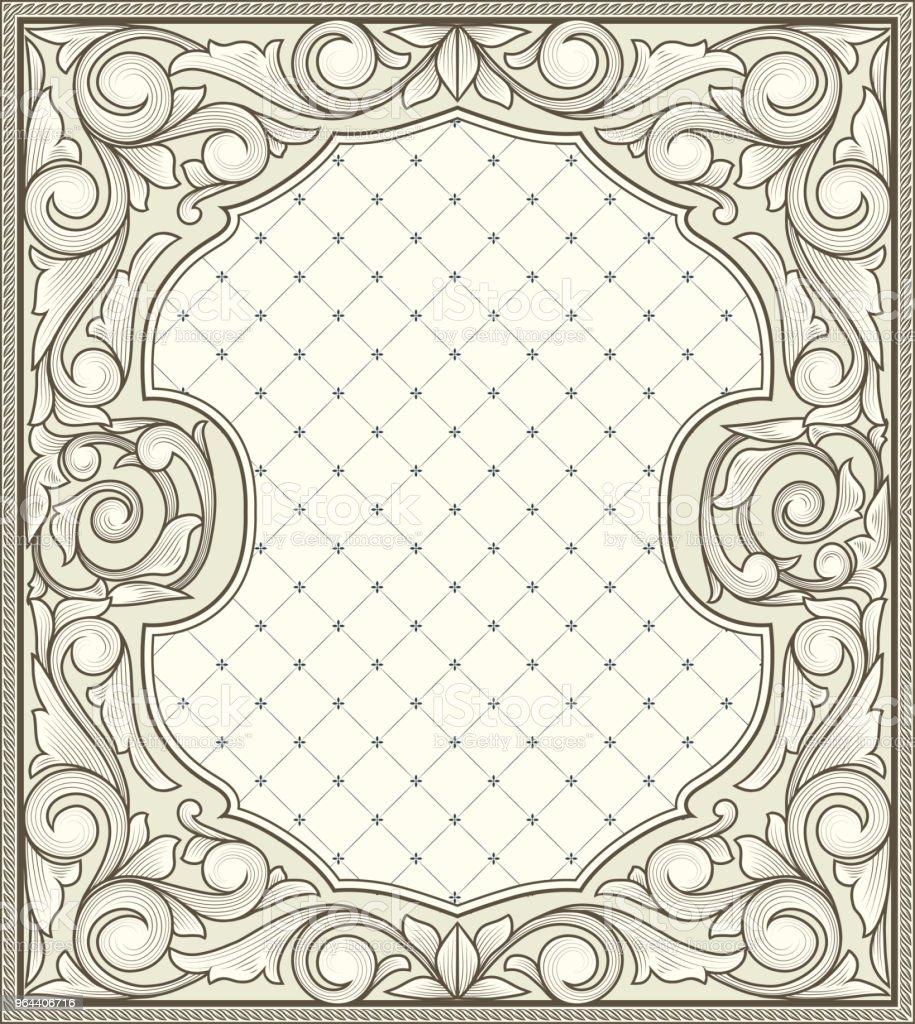 Vintage decorativo cartão ornamentado - Vetor de Abstrato royalty-free
