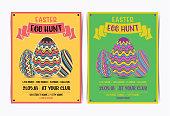 Vintage Easter egg hunt party invitation template. Vector illustration.