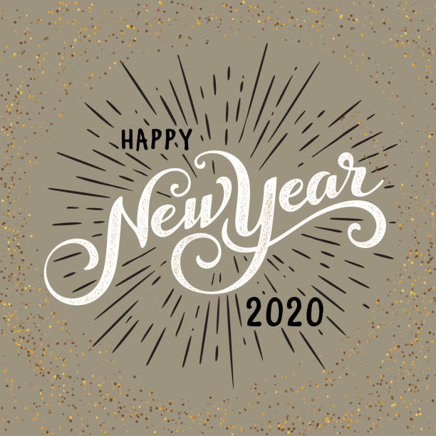 Vintage festive label with burst Happy 2020 New Year Greeting Card. Holiday Vector Illustration With Lettering Composition And Burst. Vintage festive label 2020 stock illustrations